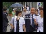 【歷史上的今天】200108040010046_彭國華告別式 張小燕神憔悴