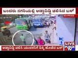 Mangalore: Local State Bus Hits Youth Walking On The Road