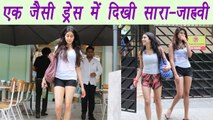 Sara Ali Khan and Jhanvi Kapoor SPOTTED in SAME gym look ! | FilmiBeat