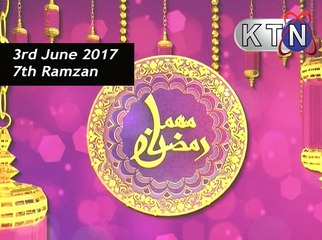 Mehman Ramzan - 3rd June 2017