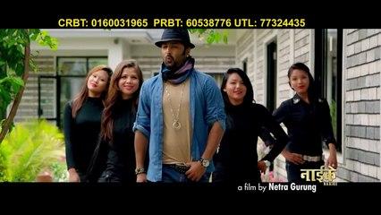 Malai Lagchha   Superhit Love Song Nepali Movie NAIKE Song Ft. Aryan Sigdel