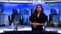 השידור החמישי של שני גולדשטיין בערוץ 24
