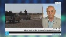 ناجي ملاعب-قوات سوريا الديمقراطية تطلق عملية تحرير الرقة
