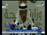 #غرفة_الأخبار | وزير الصحة السعودي : وفيات حادث تدافع منى 769 شخصا و 934 مصابا