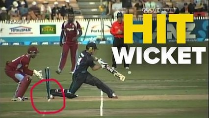 Hit Wickets In Cricket History Presents By Cricket World