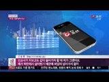 "[TV조선 단독] ""北 주장 '국정원 직원'은 선교사"""