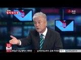 [김종래의 정치내시경] 민주당 대검 항의방문, 의도적이었나?