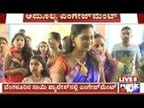 Bangalore: Sandalwood Actress Amulya Gets Engaged To Jagadish