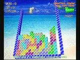 KMBX Tetris - Xbox Homebrew Tetris Game
