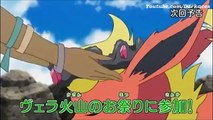 Pokemon Sun and Moon Episode 34 Preview ポケットマスター太陽と月のエピソード34プレビュー Pocket Monster Sun and Moon ep 34