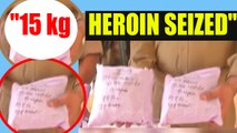 Heroin worth Rs 20 crores seized in Jammu | Oneindia News