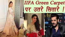 Salman Khan , Katrina Kaif , Alia Bhatt STYLISH look at IIFA 2017 Green Carpet | FilmiBeat
