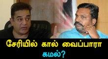Bigg Boss 2 Tamil Day 81 Episode | Bigg Boss 5th September