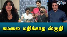 big boss Tamil troll video_ funny video part - 1 - video