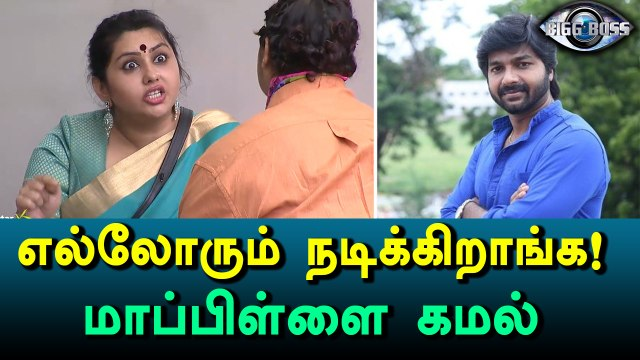 Bigg Boss Tamil, Mappillai serial actor says about Bigg Boss-Filmibeat Tamil