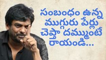 Tollywood drug scandal_ puri Jagannath revels other names of industry persons