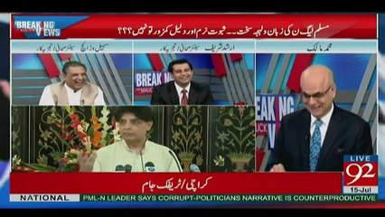 Breaking Views With Malick - 15th July 2017