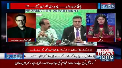 Live With Dr Shahid Masood, 15th July 2017, More Ministers are joining Ch Nisar, JIT