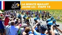 La minute maillot jaune LCL - Étape 14 - Tour de France 2017
