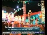 #أخبار_المحافظات | جنوب سيناء..فريق بوني إم العالمي يقيم حفلا غنائيا لصالح صندوق تحيا مصر