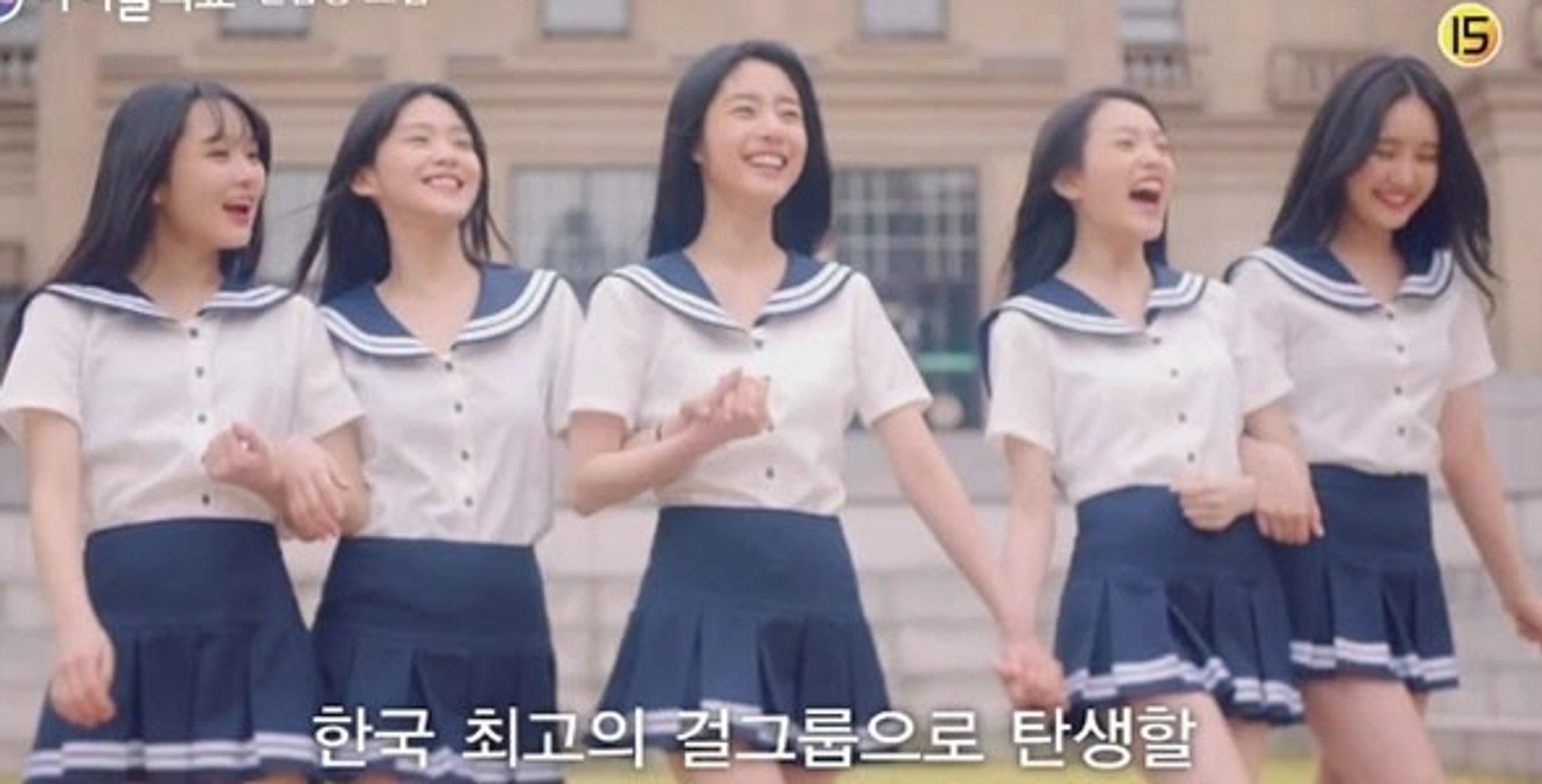School 2017 Season 1 Episode 6 Full Episode Free Sub English,