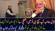 Nawaz Sharif Asked Qamar Bajwa I am ready to Resign what response comes from General Qamar Bajwa - YouTube
