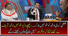Arshad Sharif Badly Insulting And Taking Class of Nawaz Sharif And Darbarez in Live Show