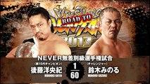 Hirooki Goto vs Minoru Suzuki (Road to Wrestling Dontaku)