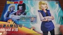 人造人間18号がかわいくて超リアル!DBZ フィギュアライズ ストップモーション Dragon Ball Stop Motion Figure rise standard android #18