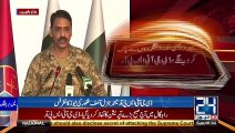 DG ISPR Major Gen Asif Ghafoor Media Talk - 16th July 2017