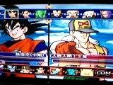 """DBZ Tenkaichi 3 [Goku """"milieu dbz"""" vs C-13]"""