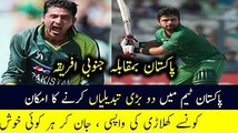 Pakistan Team Squad - Pakistan vs South Africa - Champions Trophy