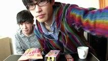 【大阪に行ったら!】 ポテトチップス関西だししょうゆ たこ焼き風味キャラメル おっぱいプリン [When I go to Osaka! 】 Potato Chips Kansai Dashi Shoyu Takoyaki Flavor Ca