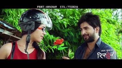 Ma Ta Desh Khosiyako   REFUGEE Nepali Movie Song ft. Jivan Luitel, Rista Basnet