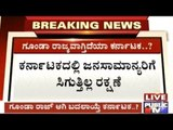 Congress Ministers & MLAs Accused Of Threatening The Innocent