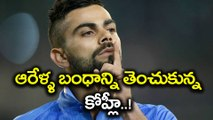 Virat Kohli Just Broke Up With Pepsi, Know Why?