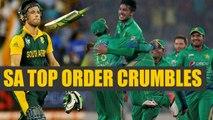 ICC Champions Trophy : South African top order crumbles, Amla, De Villiers ineffective | Oneindia News