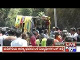 Madikeri: Tamil Nadu Tourist Bus With Engineering Students Topples; No Serious Injuries