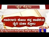 Numbers & Names Details In The Black Diary Obtained From MLC Govindraju's Residence