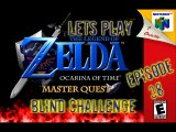 Lets Play - The Legend of Zelda - Ocarina of Time Master Quest Blind Challenge - Episode 38 - Spirit Temple - Young Link Section