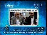 #بث_مباشر | #لوباريزيان : جلول عياد الأقرب لرئاسة الحكومة التونسية بعد أشهر من الأزمة السياسية