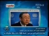 #بث_مباشر | صحيفة #الجارديان : انضمام حكومة #بشار إلى #جنيف والجيش الحر يرفض المشاركة