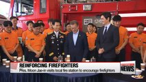 President Moon pledges to reinforce firefighters and make fire department an independent agency