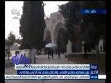#غرفة_الأخبار | مصر تندد باقتحام قوات الاحتلال باحة المسجد الأقصى والاعتداء على المصلين