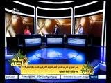 #ساعة_رياضة | الحلقة الكاملة  12 سبتمبر 2015 | لقاء خاص مع مسئولي الكرة النسائية في مصر