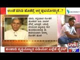 Padmashree V P Singh Talks About Scientific Reason For The Cooked Rice Ball To Bounce