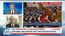 """Νέο """"μασάζ"""" από Τσακαλώτο-Αχτσιόγλου σε βουλευτές του ΣΥΡΙΖΑ"""