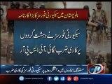 Mastung operation denied establishment of ISIS foothold in Balochistan: ISPR