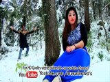 Pashto New Songs 2017 Album Mena Zorawara Da Vol 3 - By Muniba Shah & Kachkol Khan