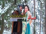 Pashto New Songs 2017 Album Mena Zorawara Da Vol 3 - Khana Jane Jeenay By Muniba Shah & Kachkol Khan